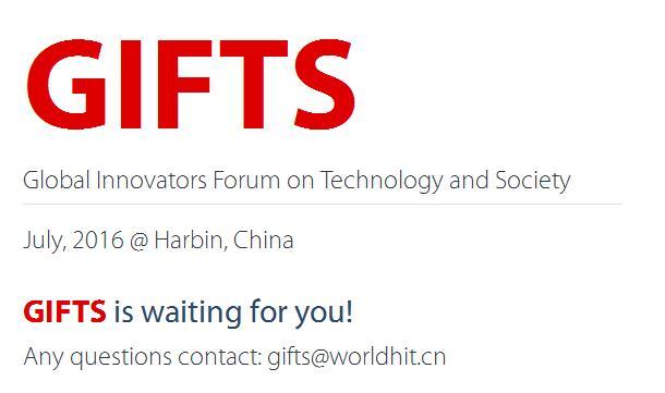 gifts_logo